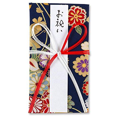シエル 祝儀袋 ご出産祝い 福の舞 紺 SB-5073
