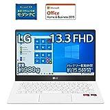 【MS Office搭載】LG ノートパソコン Ultra PC 980g/バッテリー最大15.5時間/AMD Ryzen 5/13.3インチ フルHD/メモリ 8GB/SSD 512GB/ホワイト/13U70P-GR54J1 (2021年モデル)【Windows 11 無料アップグレード対応】