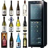 【お酒ストア5周年記念セット】和食に合うワインと純米大吟醸(日本酒)飲み比べ 12本入りセット とさくら製作所低温冷蔵ワインセラー 38本収納セット