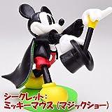 チョコエッグ ディズニーキャラクター8 [シークレット:ミッキーマウス (マジックショー)](単品)