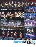 Myojo LIVE! 2020 冬コン号 (集英社ムック) 画像