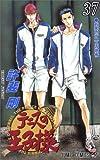 テニスの王子様 37 お笑いテニスの恐怖 (ジャンプコミックス)