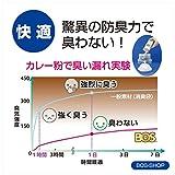 驚異の防臭袋 BOS (ボス) 非常用 トイレ セット 15回分【凝固剤、汚物袋、BOSの3点セット ※防臭袋BOSのセットはこのシリーズだけ!】 画像
