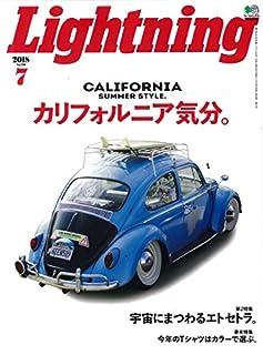 Lightning(ライトニング) 2018年7月号(特集:カリフォルニア気分-CARIFORNIA SUMMER STYLE)