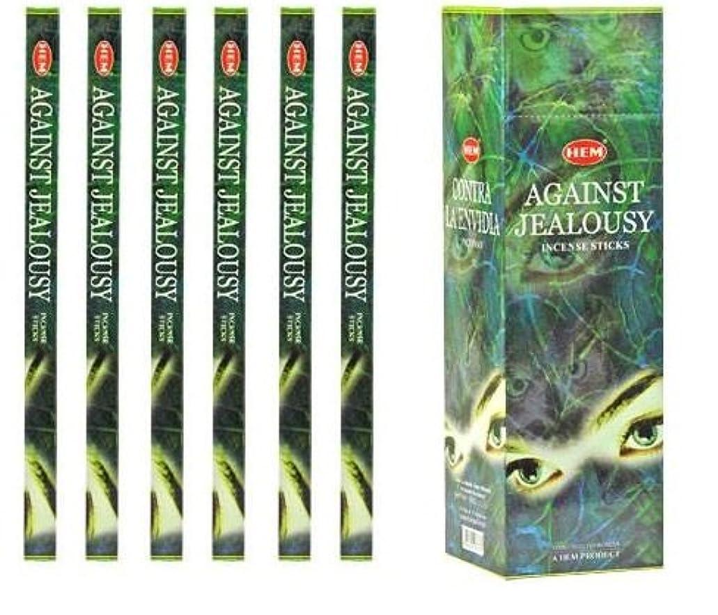 延ばす酒壮大インドHem Against Jealousy Incense 6パックX 8スティック、Wicca Pagan 8 Gm正方形ボックス