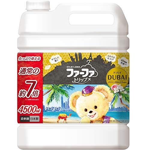 【大容量】 ファーファ 濃縮柔軟剤 ドバイ オリエンタルムスクの香り 詰替用 4500mL