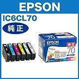 エプソン 純正インク IC6CL70 インクカートリッジ 6色パック さくらんぼ