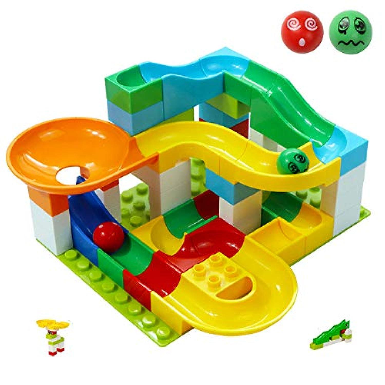CAIDU Run Toy 54ピース ゲーム STEM学習玩具 知育玩具 組み立てブロック玩具 子供用ギフトセット 3 4 5歳以上 男の子 女の子