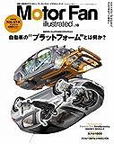 Motor Fan illustrated vol.18