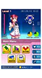「ナナミの教えてEnglish DS ~めざせTOEICマスター~」の関連画像