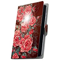 タブレット 手帳型 タブレットケース タブレットカバー カバー レザー ケース 手帳タイプ フリップ ダイアリー 二つ折り 革 008021 WDP-083-2G32G-BT Geanee Geanee 8inch Tablet PC 8インチタブレット型PC 2G32G-BT