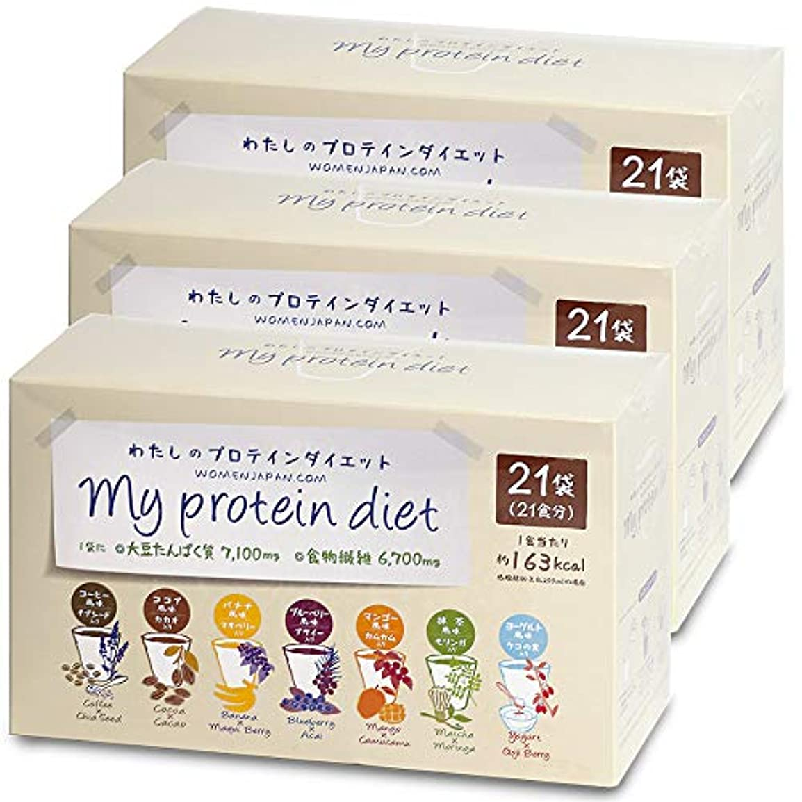 すべて郡怖がらせるわたしのプロテインダイエット 63食セット 1食置き換えダイエットシェイク 低糖質