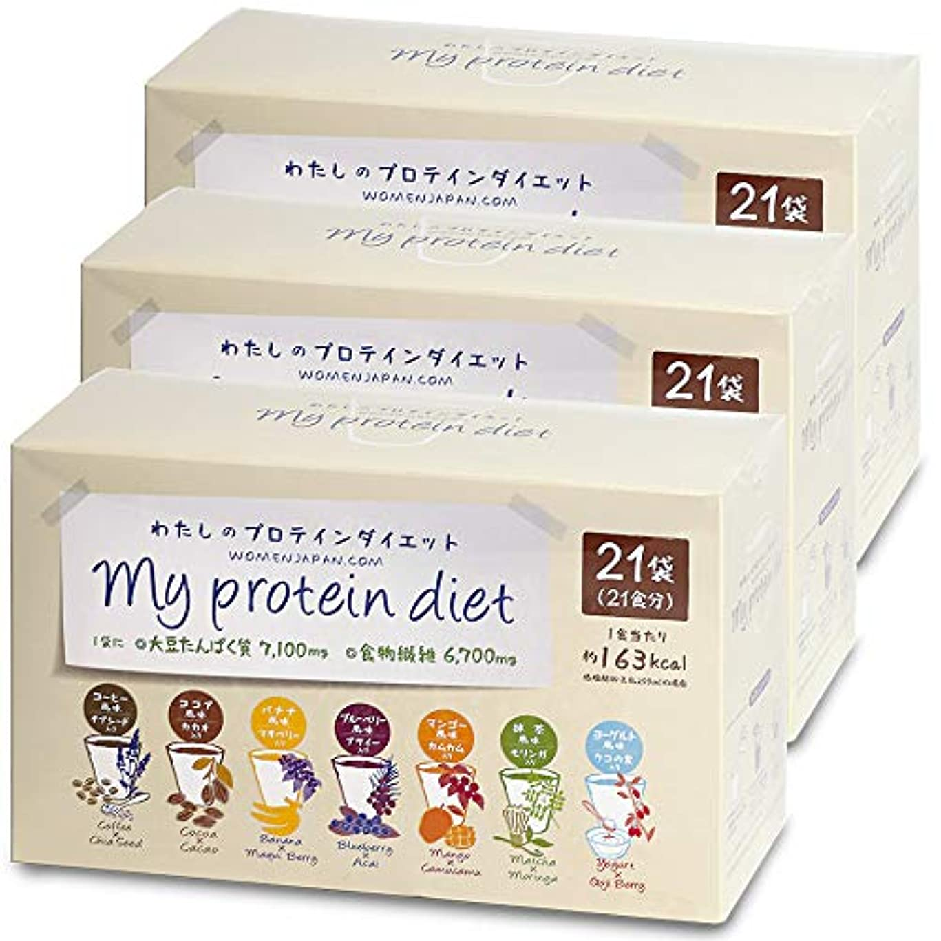 品種早熟重くするわたしのプロテインダイエット 63食セット 1食置き換えダイエットシェイク 低糖質