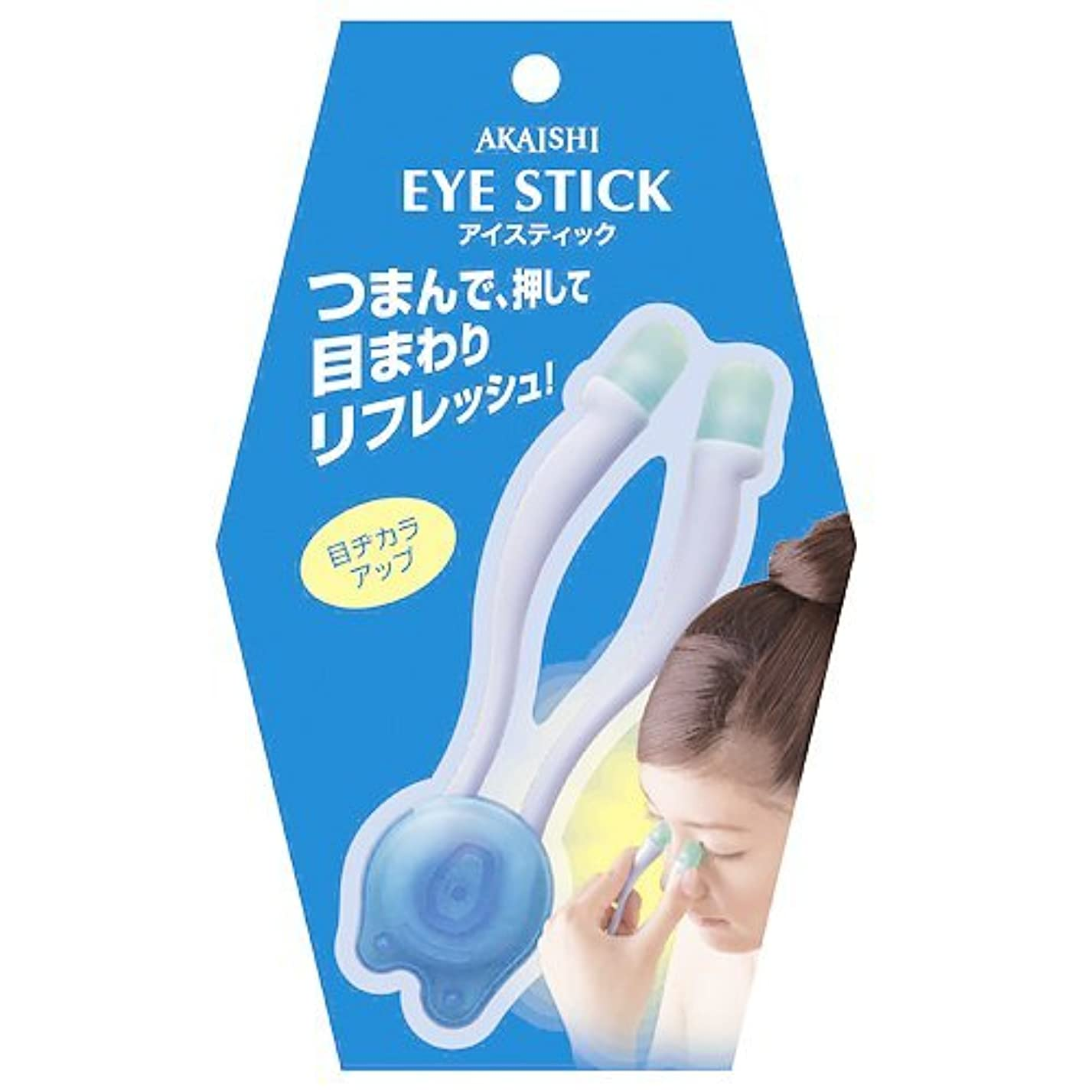 視力ショップ生まれアイスティック