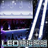 LED 間接照明 100V 防水 LED テープ アルミ 15mm 50cm30灯 白色/ホワイト/店内/室内間接照明
