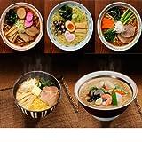 高砂食品 人気5種食べ比べ 青森ご当地ラーメン5種お試しセット