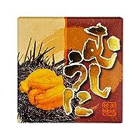 蒸しうにの缶詰 100g (特産横丁×全国の珍味・加工品シリーズ) 三重県 伊勢 志摩 お土産
