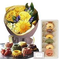 花とスイーツ ギフトセット かわいいイエロー バラ ミックス花束 と フルーツ・クグロフ 写真入り・名入れメッセージカード (SE)