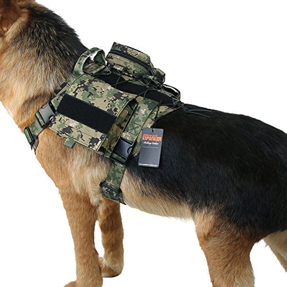 ステップ一握り怠なEXCELLENT ELITE SPANKER ナイロン製 犬用ハーネス ベスト ハンドル付き 引っ張り止め 咳き込み軽減 調整可能なバックル 訓練用具 メッシュ 撥水加工 散歩 トレーニング ペット用品 小、中、大型犬