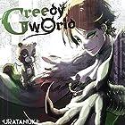 Greedy World うらたぬき ソロアルバム