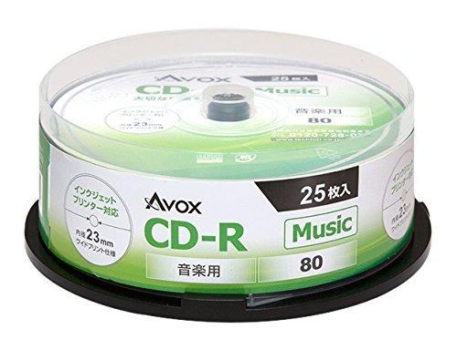 AVOX CD-RA 音楽用(80分) 1-32倍速 25枚 スピンドルケース