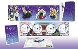 ちはやふる3 Blu-ray BOX 下巻[Blu-ray/ブルーレイ]