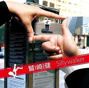 Silly Walker