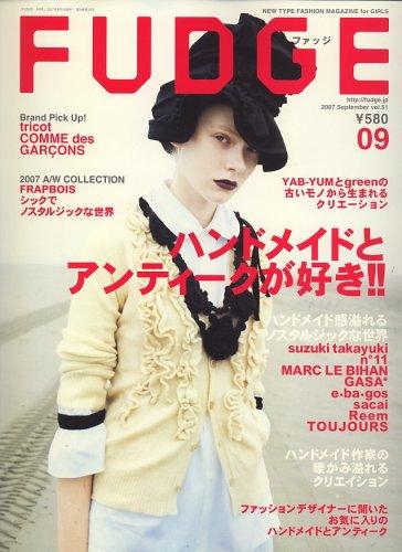 FUDGE (ファッジ) 2007年 09月号 [雑誌]の詳細を見る