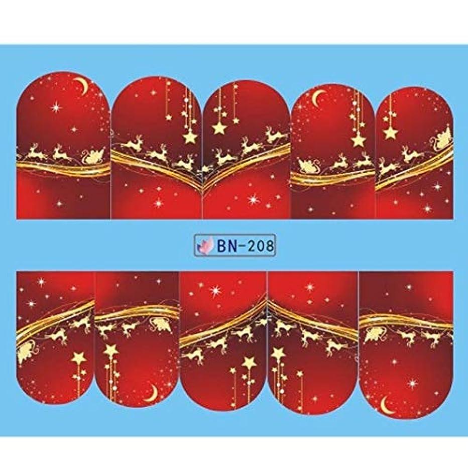 膿瘍人工的な一回SUKTI&XIAO ネイルステッカー 1ピース水デカールネイルアート転送ステッカーホワイトキラキラスノーフレークフラワーマニキュアステンシルスライダー装飾ツール