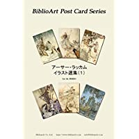 BiblioArt Post Card Series アーサー・ラッカム イラスト選集(1) 6枚セット(解説付き)