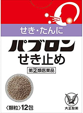 【指定第2類医薬品】パブロンせき止め 12包