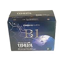 【廃バッテリー無料回収票付き】 B1 バッテリー 115D31L 98/06~01/08 プレサージュ KH-VNU30