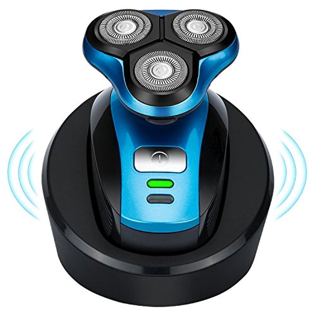 記述する歴史従事するワイヤレス 充電式 電気シェーバー メンズひげそり 自動研磨 ウェット&ドライ剃り IPX7防水 お風呂剃り可  ブルー