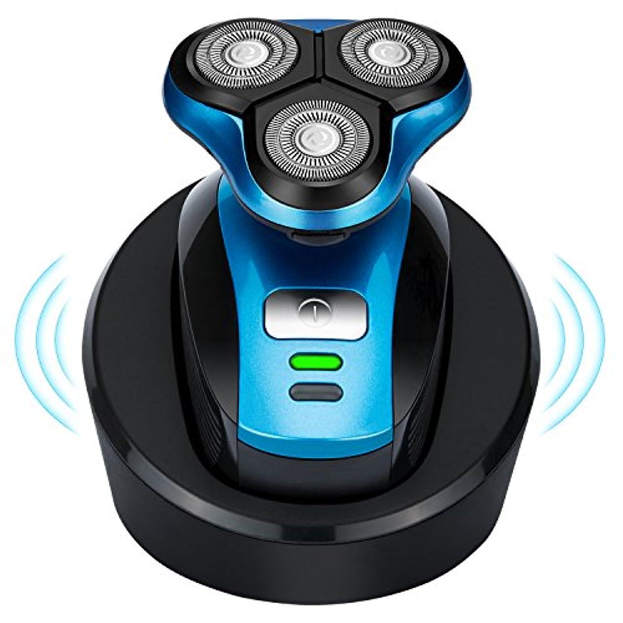 岸シーケンス禁止するワイヤレス 充電式 電気シェーバー メンズひげそり 自動研磨 ウェット&ドライ剃り IPX7防水 お風呂剃り可  ブルー