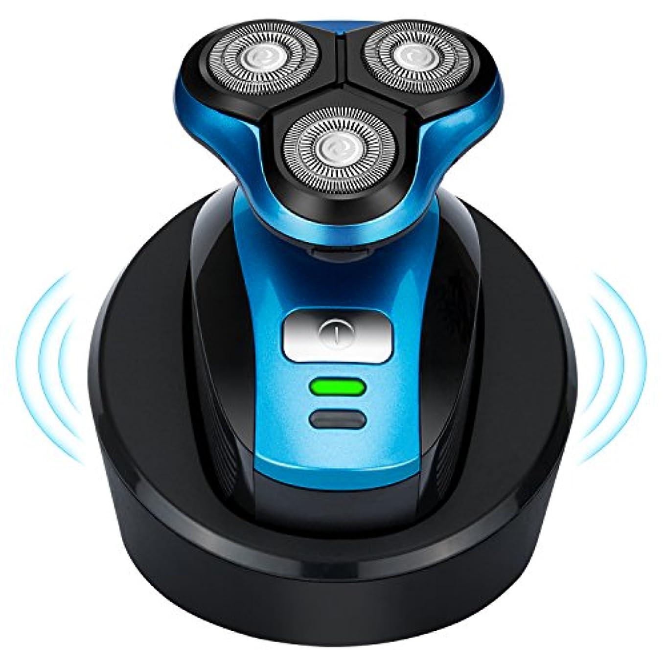同行不合格貫通ワイヤレス 充電式 電気シェーバー メンズひげそり 自動研磨 ウェット&ドライ剃り IPX7防水 お風呂剃り可  ブルー