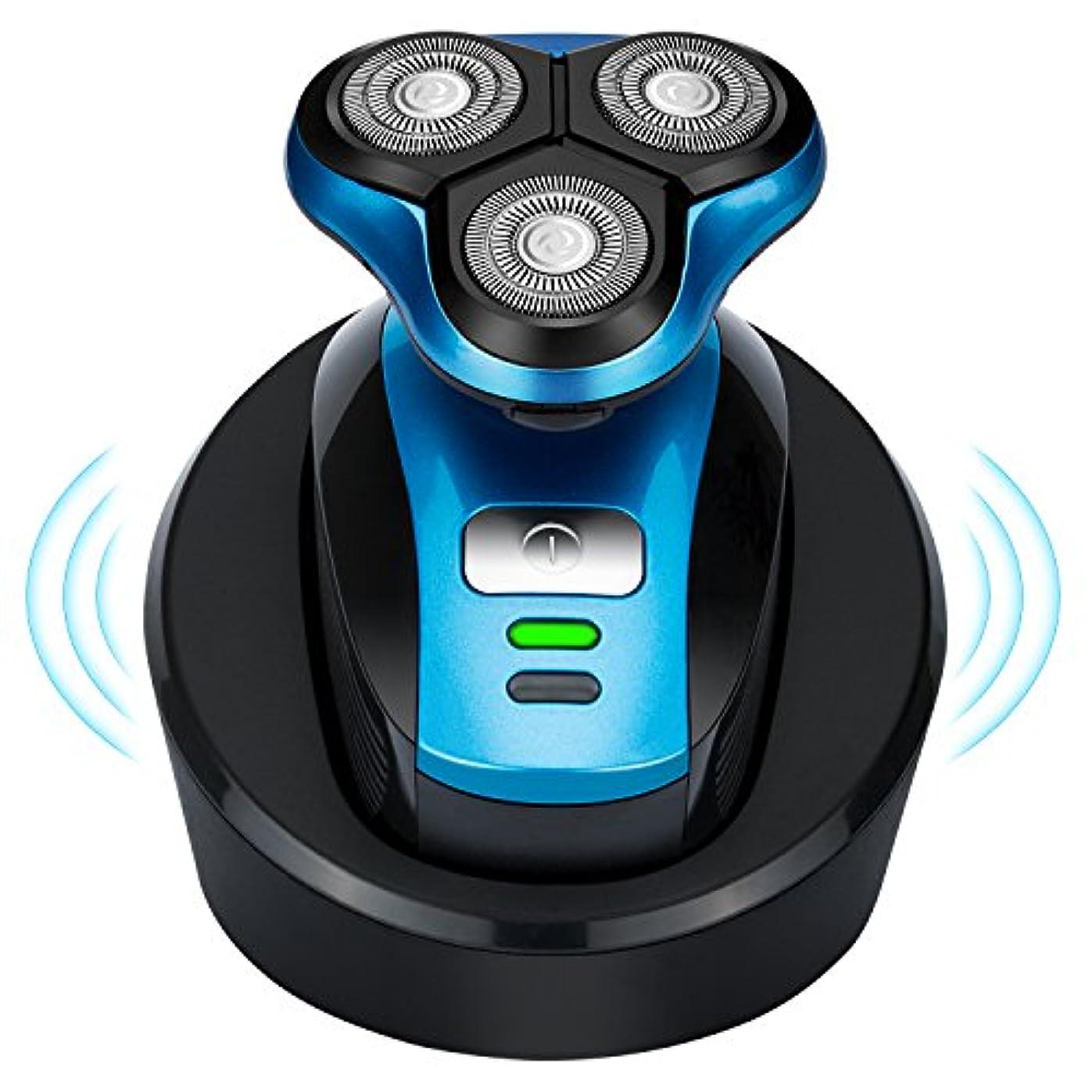 マルクス主義者のぞき穴一杯ワイヤレス 充電式 電気シェーバー メンズひげそり 自動研磨 ウェット&ドライ剃り IPX7防水 お風呂剃り可  ブルー