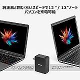 "Inateck 60W USB C壁チャージャー、旅行用PD充電器、折りたたみ式プラグとタイプCケーブル付き、MacBook 2015/2016, MacBook Pro 13""/15"",Chromebook Pixel,HUAWEI P20,ZenFone 5Z,HUAWEI Mate 10,任天堂スイッチなど専用 USB C-Cケーブル付属"
