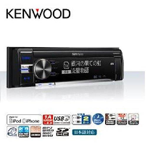 [KENWOOD/ケンウッド] MP3/WMA/AAC/WAV対応 CD/USB/SDレシーバー 【品番】                                                                                         MP3/WMA対応U585SD