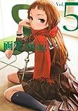 画楽.mag VOL.5 (ホーム社書籍扱コミックス)