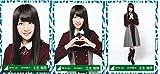【土生瑞穂 3種コンプ】欅坂46 会場限定生写真/3rdシングルオフィシャル制服衣装