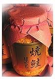 サケフレーク 焼き鮭ほぐし 瓶入り 200g入1本  北海道産 国産 お茶漬け、おにぎり、おかゆ、雑炊、サラダに