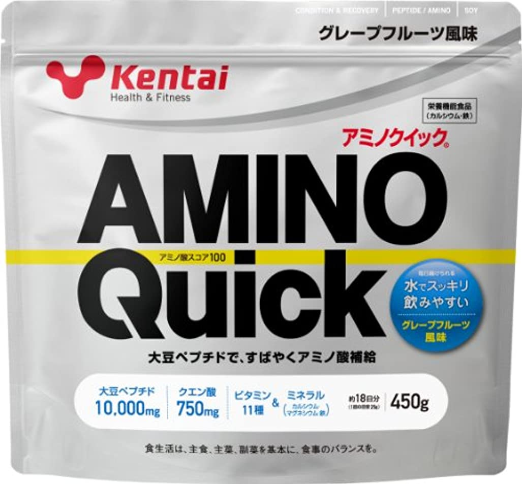 暗殺資本ほめるKentai アミノクイック グレープフルーツ 450g