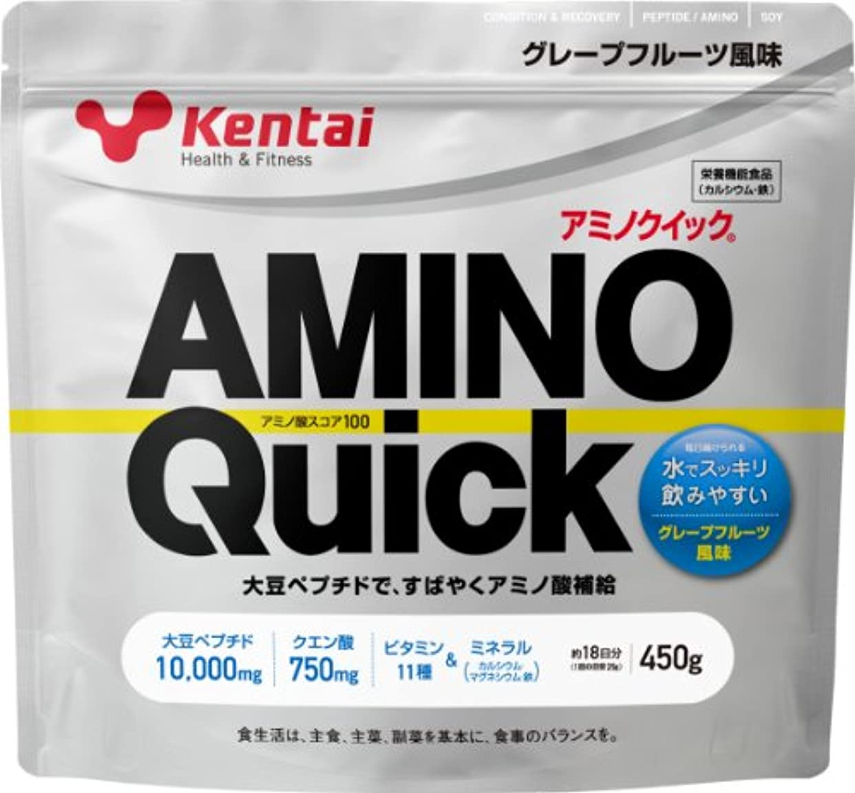 ほぼカルシウム呼び起こすKentai アミノクイック グレープフルーツ 450g