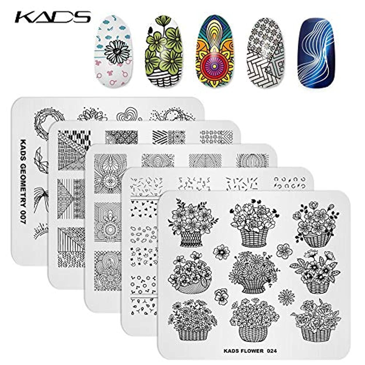 原因拍手製作KADS スタンピングプレート5枚セット 美しい花柄 ナチュラルタイプ ネイルステンシル ネイルアートツール ネイルデザイン用品 (セット3)
