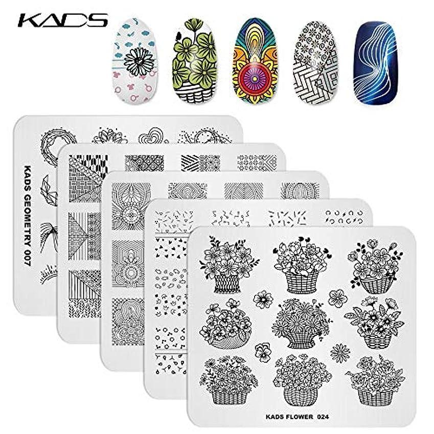 創造該当する原点KADS スタンピングプレート5枚セット 美しい花柄 ナチュラルタイプ ネイルステンシル ネイルアートツール ネイルデザイン用品 (セット3)