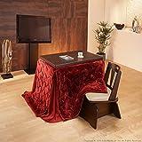 座椅子 こたつセット 一人用 レンガxブラウン [長方形 90×60cm] (こたつ本体+専用布団+回転椅子1脚)
