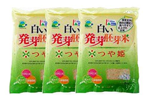 白い発芽胚芽米「つや姫1kg×3袋