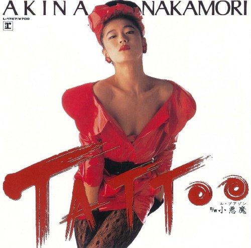 中森明菜「TATTOO」の歌詞を徹底的に解説!バラのタトゥーの意味とは?挑戦的な歌詞に堕ちる…の画像
