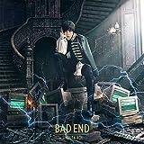 【Amazon.co.jp限定】BAD END(通常盤)TVアニメ『乙女ゲームの破滅フラグしかない悪役令嬢に転生してしまった…』エンディングテーマ(デカジャケ付き)