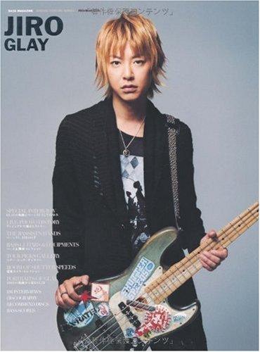 JIRO/GLAY (リットーミュージック・ムック BASS MAGAZINE SPECIAL)の詳細を見る
